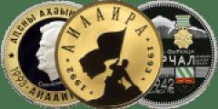 seriya-otechestvennaya-vojna-naroda-abkhazii-1992-1993gg_m